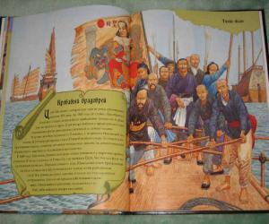 Книги про пиратов